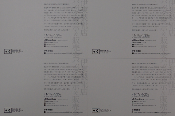 P1042063.JPG
