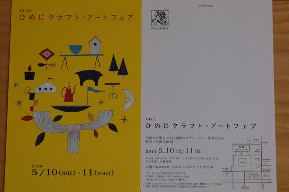 P4272004.JPG