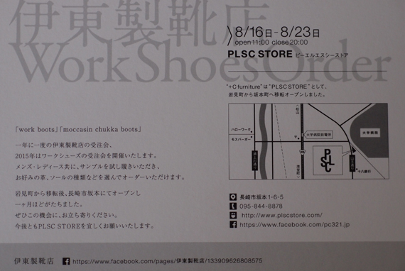 P7272331.JPG