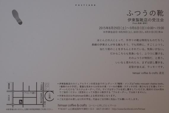 P7312341.JPG