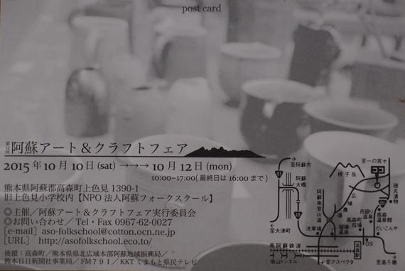 P9192383.JPG