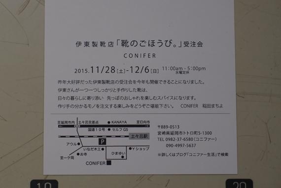PA172414.JPG