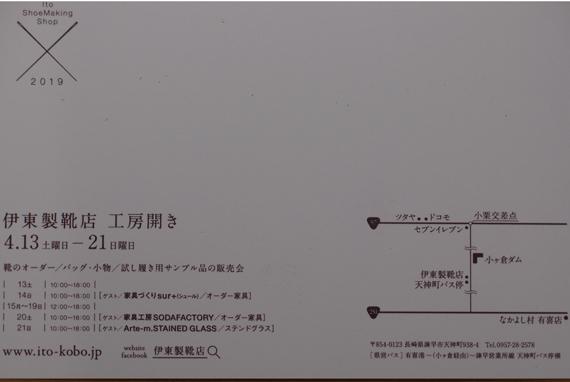 kobo201902.JPG