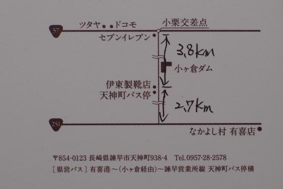 kobo201903.JPG